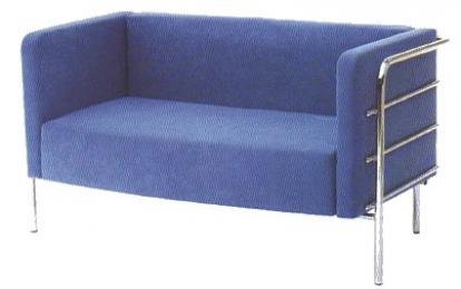 sedačka dvoukřeslo VERANO L528-B hranatá kancelárské kreslo