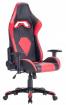 herní židle RACING II. kancelárská stolička