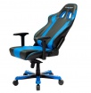 židle DXRACER OH/KD06/NB, SLEVA 604S kancelárská stolička