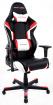 židle DXRACER OH/RW288/NRW kancelárská stolička