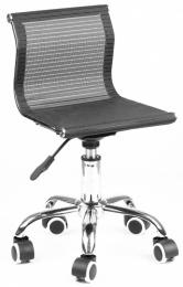 židle KINDER 2, MH-11 černá sleva č. 1005 kancelárská stolička