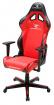 židle DXRACER OH/RZ175/RN/MOUZ sleva č. SEK1062 kancelárská stolička