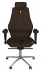Kancelářská židle NANO kancelárská stolička