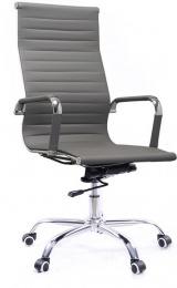 Kancelářské křeslo AZURE NEW, šedá kancelárské kreslo