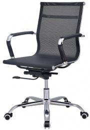 Kancelářské křeslo MELIS NEW kancelárské kreslo