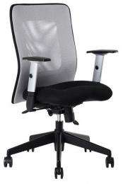židle LEXA bez podhlavníku, šedá kancelárská stolička