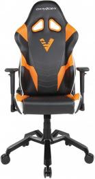 židle DXRACER Virtus pro OH/VB15/NOW kancelárská stolička
