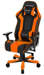 židle DXRACER OH/KS06/NO sleva č.A1160.sek kancelárská stolička