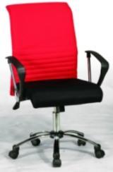 křeslo W32 červenočerná kancelárské kreslo