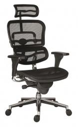židle Ergohuman NET kancelárská stolička