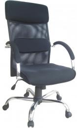 židle W 62 kancelárská stolička