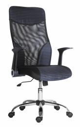 kancelárská stolička Wonder Large