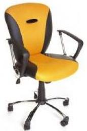 Židle Matiz žlutá