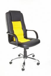 kancelárske kreslo JINKS, kovový kríž chrom , žlté
