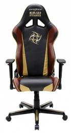 stolička DXRACER OH/RZ126/NCC/NIP