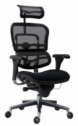 kancelářská Ergohuman, čalouněný sedák