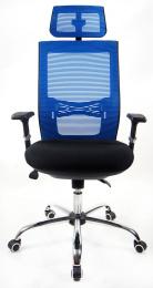kancelářská MARIKA YH-6068H modrá