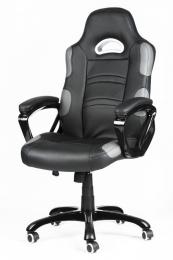 MERCURY - kancelárske kreslo Silverstone grey