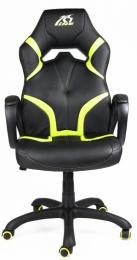 kancelárske kreslo RS LINE yellow