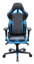 Herná stolička DXRacer Racing Pro OH/RV131/NB