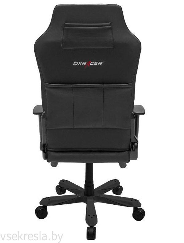 židle DXRACER OH/CBJ120/N kancelárská stolička