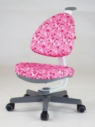 Dětská rostoucí židle Klára růžová
