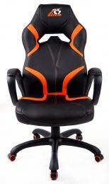 kancelářské křeslo RS LINE orange