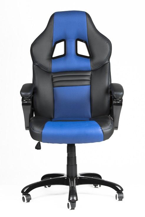 kancelářské křeslo Monaco blue, SLEVA č.222 kancelárské kreslo