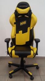 židle DXRacer OH/RF21/NY/NAV, SLEVA č.509 kancelárská stolička