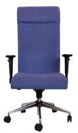 křeslo FORME BZJ 485 modrá, Sleva č.638 kancelárské kreslo