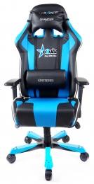 židle DXRACER OH/KS06/NB ESUBA kancelárská stolička