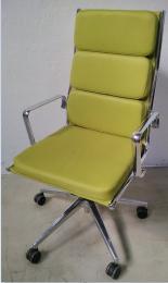 kreslo FLY 700 zelená sleva č. ML013