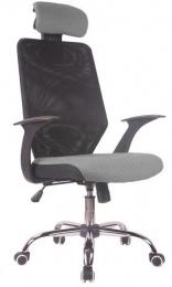 kancelářské křeslo, černá / šedá REYES NEW