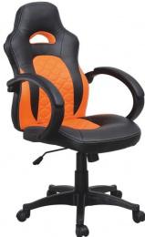 Kancelářské křeslo NELSON, oranžová