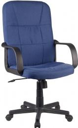 Kancelárske kreslo TC3-7741 NEW, modré