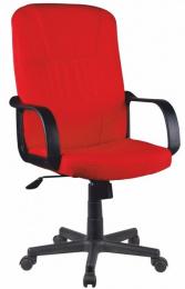 Kancelárske kreslo TC3-7741 NEW, červené