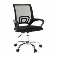 Kancelárska stolička DEX 2 NEW