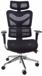 kancelárská stolička ARIES JNS-701, čierna W-51