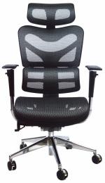 kancelárská stolička ARIES JNS-701, šedá W-10