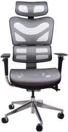 kancelářská stolička ARIES JNS-701, biela W-17