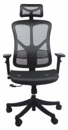kancelárská stolička GEMINI JNS-526, šedá