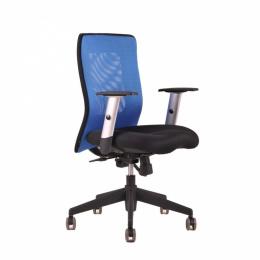 CALYPSO 14A11 Kancelárska stolička, č.AOJ136S