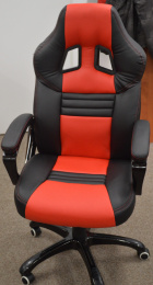 kancelárske kreslo Monaco red, č. AOJ156