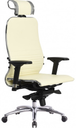 Kancelárska stolička SAMURAI K-3 béžová