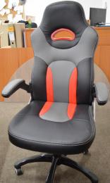 kancelárske kreslo MARANELLO čierno-červené, č. AOJ290