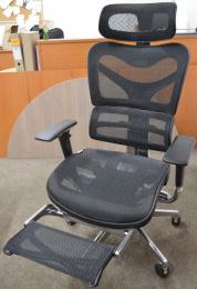 kancelářská ARIES JNS-701L s integrovanou podnožkou, černá W-11, č. AOJ282
