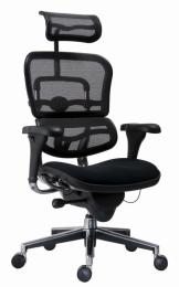 kancelářská Ergohuman, čalouněný sedák, č. AOJ336