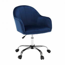 Kancelářské křeslo EROL modrá/chrom