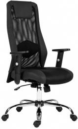kancelárska stolička SANDER čierna
