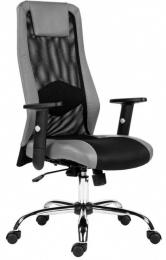 kancelárska stolička SANDER sivá